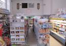 أثينا : عرض خاص من سوبر ماركت NALI  خصم أكثر من 10% على جميع المنتجات لفترة محدودة