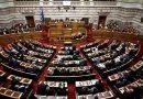 البرلمان اليوناني يصدّق على عضوية مقدونيا في الناتو