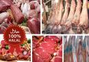 افتتاح محل جزارة الأنوار في أثينا – جميع أنواع اللحوم ذبح حلال