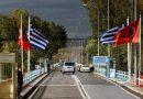 السلطات التركية تعتقل يونانيا