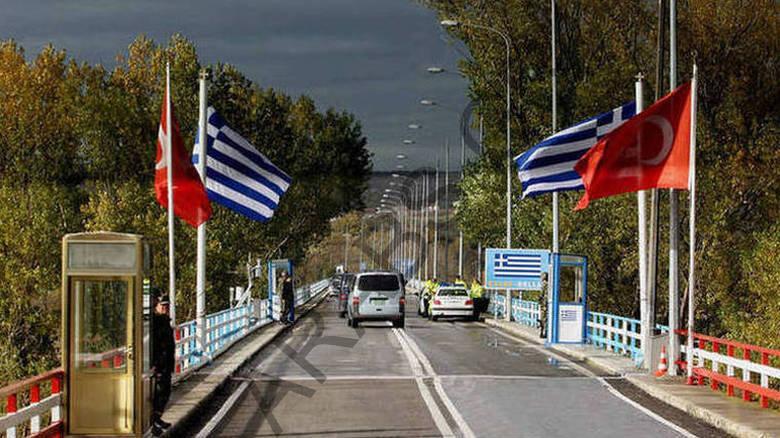 السلطات التركية تعتقل يونانيا حاول التسلل إلى البلاد  بطريقة غير شرعية