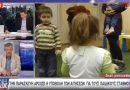 اليونان : إبتداءً من يوم الجمعة المقبل سيتم تقديم طلبات تسجيل الأطفال في دور الحضانة الحكومية – فيديو