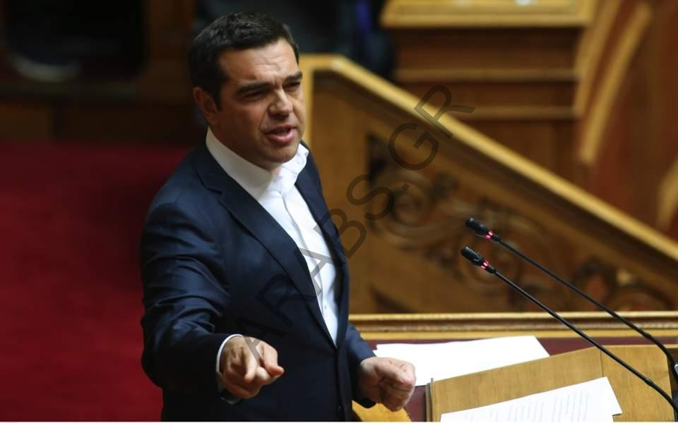 left wing leader alexis tsipras - 960×600
