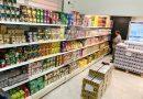 أثينا .. شركة اخوان فودي لتجارة المواد الغذائية.