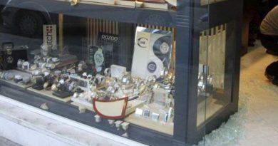 سطو مسلح على متجر للمجوهرات في كيبسيلي بالعاصمة أثينا