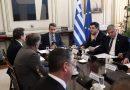 الحكومة اليونانية تشرع في تنفيذ خطتها لحل أزمة المهاجرين في البلاد
