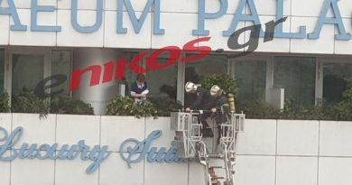 بالصور والفيديو| اندلاع حريق كبير في فندق جنوب أثينا