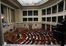 البرلمان اليوناني يصوت على اعتماد كاترينا ساكيلاروبولو رئيسة لليونان يوم 22 يناير